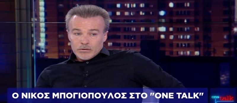 Μπογιόπουλος: «Ο Τσίπρας έχει μια ικανότητα: Eίναι ικανός για όλα!»