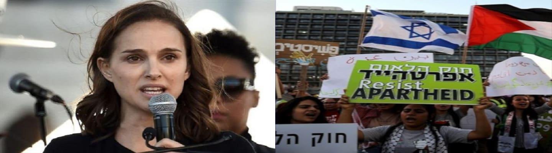 Νάταλι Πόρτμαν: «Ρατσιστικός ο νόμος Έθνος-Κράτος του Ισραήλ»