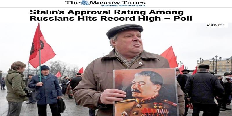 Οι Ρώσοι αναπολούν τον κομμουνισμό
