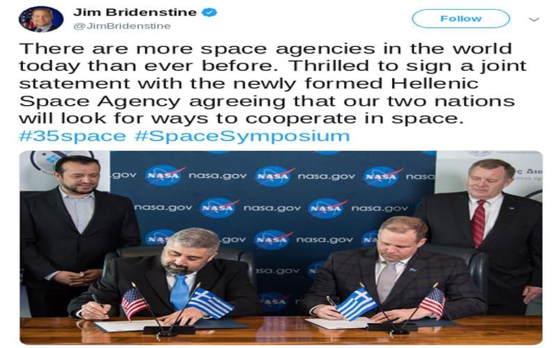 Ντροπή διαστημικών διαστάσεων