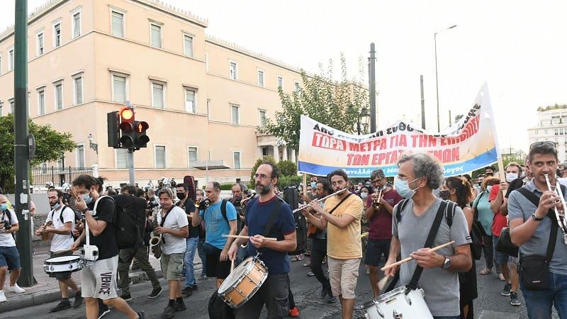Ογκώδης η διαδήλωση για τα δικαιώματα των καλλιτεχνών