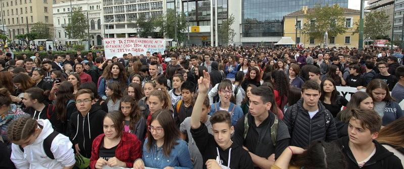 Οι μαθητές δείχνουν τον δρόμο