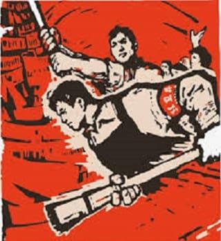Οι προϋποθέσεις της σοσιαλιστικής επανάστασης - Μέρος 2ο
