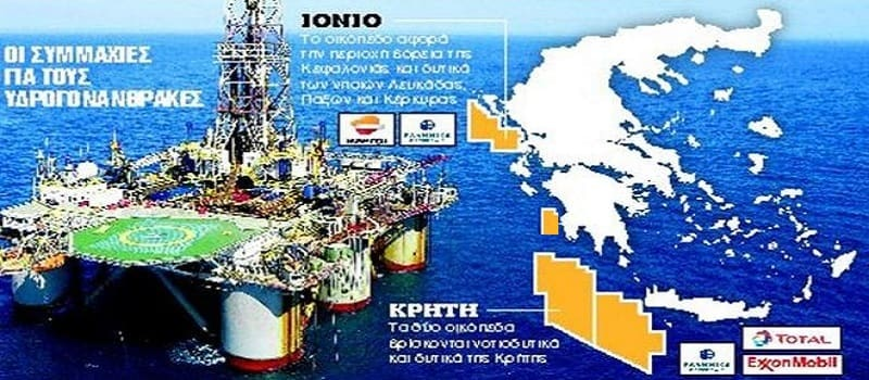 Οι υδρογονάνθρακες στα χέρια των «Total», «ExxonMobil» κι ΕΛΠΕ