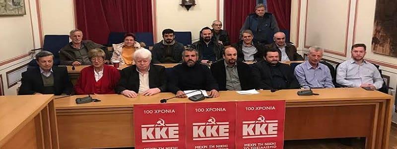 Οι υποψήφιοι βουλευτές του ΚΚΕ στην Άρτα