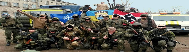 Ουκρανοί φασίστες εκπαιδεύουν Αμερικανούς Νεοναζί! (vid)