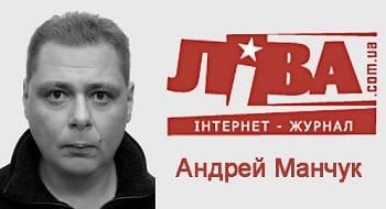 Andriy Manchuk