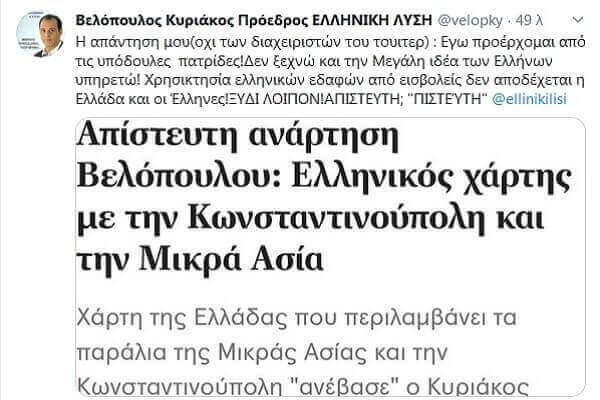 Ο Βελόπουλος καβαλάει στον Βουκεφάλα και τραβάει για Αφγανιστάν