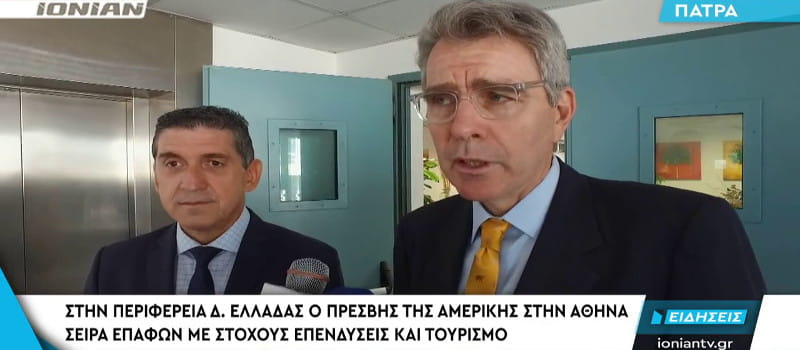 Ο Κώστας Πελετίδης έριξε άκυρο στον Αμερικανό Πρέσβη