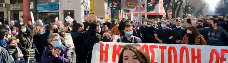 Ο δρόμος μας ενώνει – Όταν οι απεργοί υγειονομικοί συνάντησαν τους αγωνιζόμενους φοιτητές