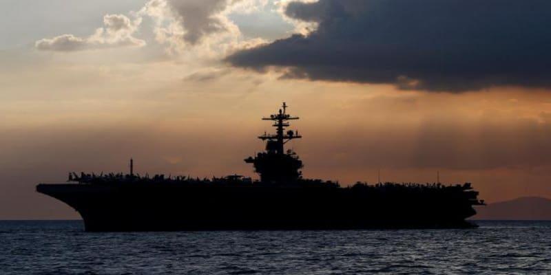 «USS Theodore Roosevelt»