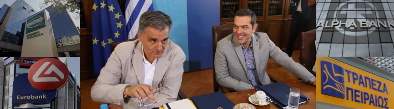 Πάτε να μας τρελάνετε για το Ελληνικό, δε θα μας τρελάνετε και για τις τράπεζες