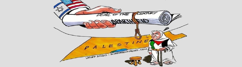 Παλαιστινιακό Αιγαίο;