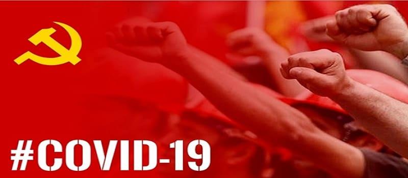 Πανδημία κορωνοϊού: Κοινή ανακοίνωση από 73 Κομμουνιστικά και Εργατικά Κόμματα