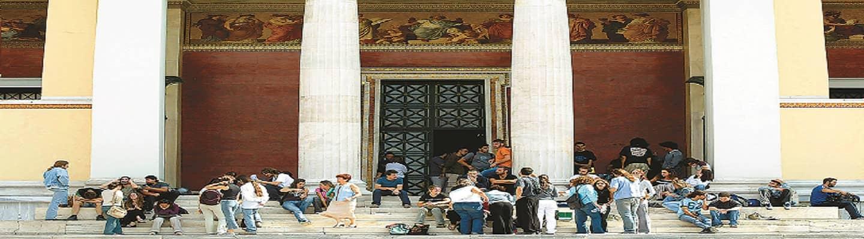 Πανεπιστημιακοί που η καρδιά τους χτυπάει από τη σωστή μεριά στηρίζουν ΚΚΕ
