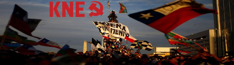 Παράσταση διαμαρτυρίας στην πρεσβεία της Χιλής - Δευτέρα 25 Νοέμβρη