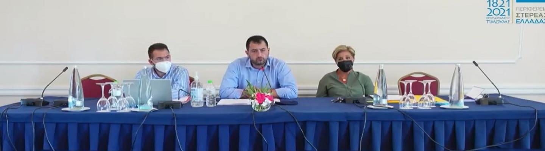 Περιφερειάρχης Στερεάς Ελλάδας: «Υπήρχε εντολή μη κατάσβεσης» στη Β. Εύβοια