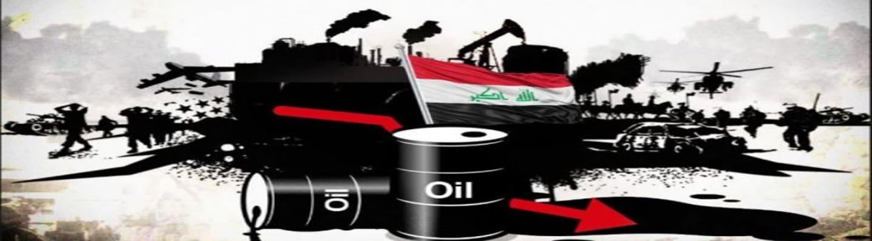 Πετρέλαιο και αίμα