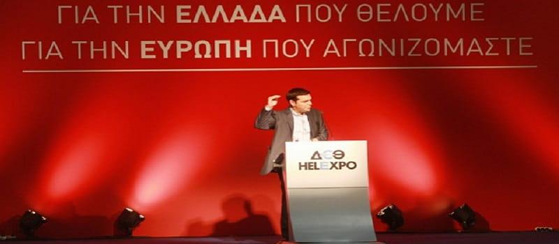 ΣΥΡΙΖΑ - Το ανέκδοτο που έγινε ιστορία