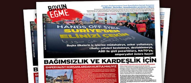 Συλλήψεις 16 μελών του ΚΚ Τουρκίας για αντι-ιμπεριαλιστική δράση