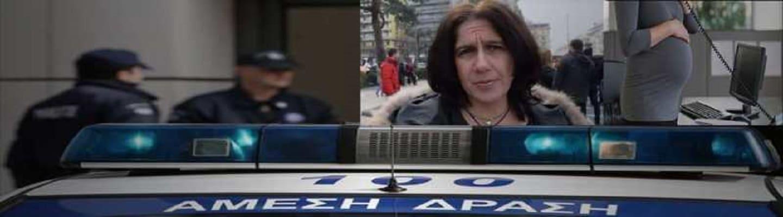 Συνέλαβαν καθηγητές επειδή κατήγγειλαν απόλυση εγκύου
