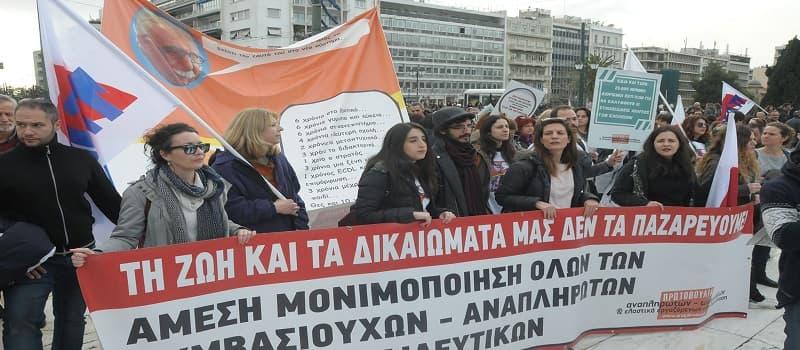 Τα ΜΑΤ του ΣΥΡΙΖΑ χτύπησαν άγρια εκπαιδευτικούς