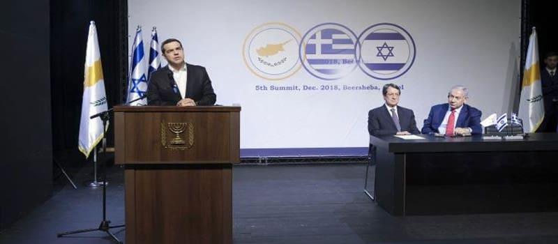 Τα παραμύθια πίσω από την τριμερή Ελλάδας - Κύπρου - Ισραήλ