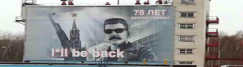 Τεράστια αφίσα του Στάλιν – Εξολοθρευτή σε πόλη της Ρωσίας