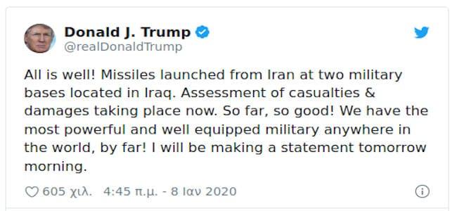 Το Ιράν έπληξε βάσεις των ΗΠΑ στο Ιράκ - Πληροφορίες για 80 νεκρούς