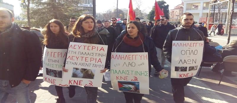Το Ισραήλ απαγόρευσε στην Άχεντ Ταμίμι να έρθει στην Ελλάδα