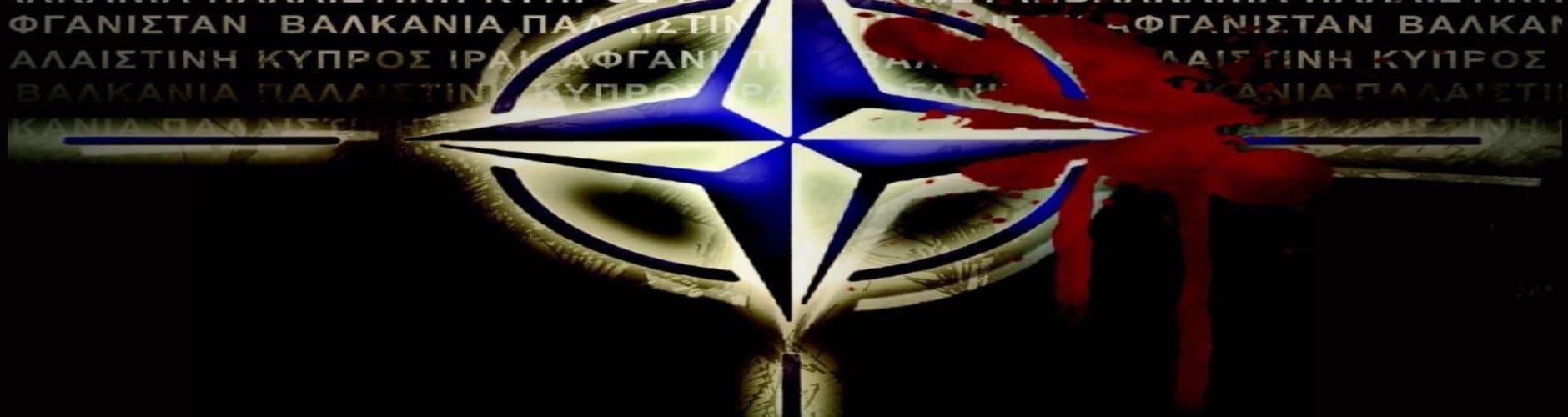 Το ΚΚΕ για την ΠΓΔΜ και το δηλητήριο του εθνικισμού