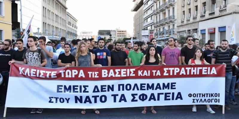 Φοιτητές κατά του ΝΑΤΟ