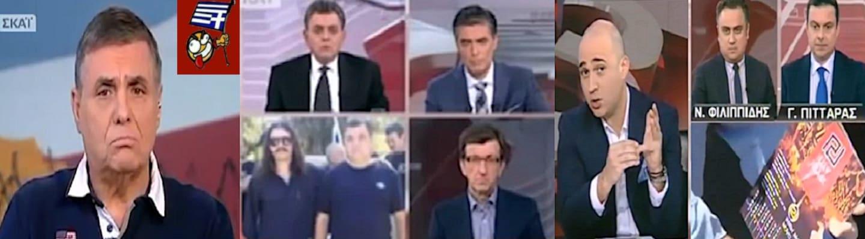 Το δημοσιογραφικό ξέπλυμα της Χρυσής Αυγής
