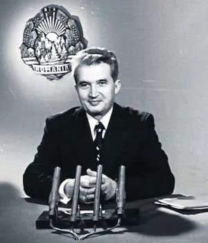 Ο Νικολάε Τσαουσέσκου