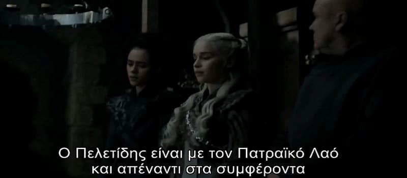 Το Game of Thrones για το Δήμο της Πάτρας