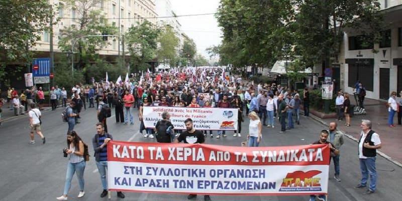 Χουντικό νομοσχέδιο απαγόρευσης διαδηλώσεων φέρνει η Κυβέρνηση