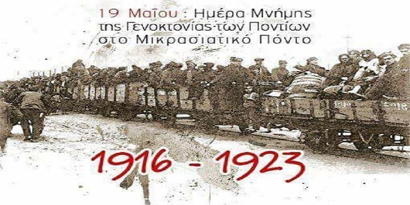 Ροβεσπιέρος, Ταξική ματιά στην Ιστορία...