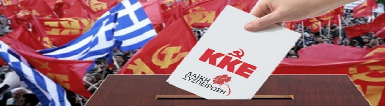 29+1 λόγοι για να ψηφίσεις ΚΚΕ σε όλες τις κάλπες