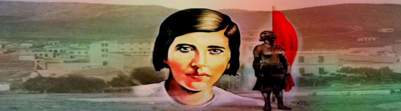 77 χρόνια από τη δολοφονία της Ηλέκτρας Αποστόλου