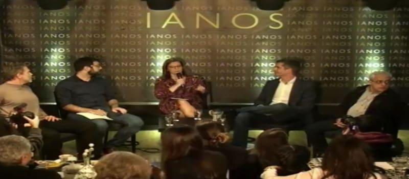 Debate Σοφιανού με Μπακογιάννη, Γερουλάνο κι Ηλιόπουλο