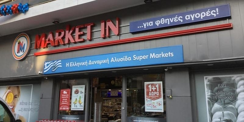 Market In: Απολύθηκε γιατί ζήτησε όσα προβλέπονται για όσους νοσούν από Covid