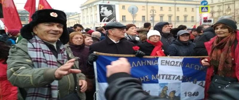 Οι εορτασμοί για την 100η επέτειο της Επανάστασης