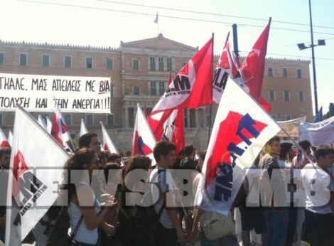 pame-syntagma2