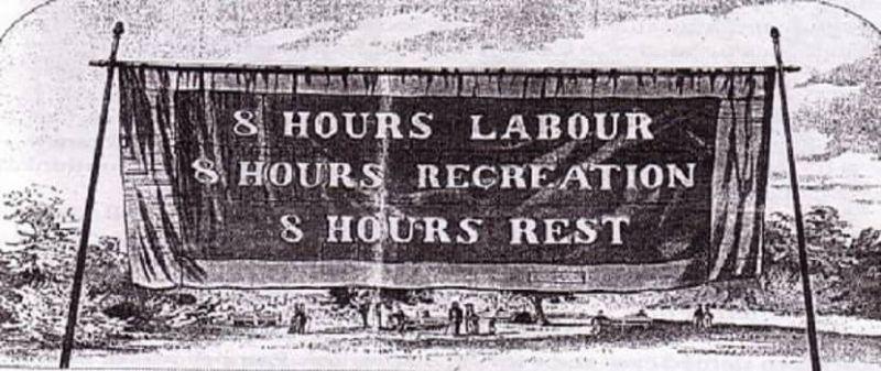 Οκτώ ώρες δουλειά οκτώ ώρες ανάπαυση κι οκτώ ώρες για ότι θέλουμε