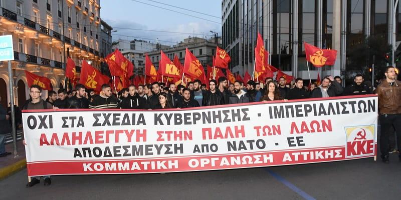 Εικόνες από τη μαχητική συγκέντρωση και πορεία του ΚΚΕ