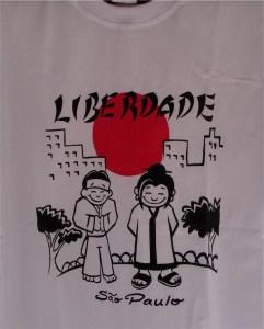 Feira da Liberdade, São Paulo