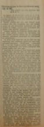 19360624 tramspoor in de openbare weg, verzameling Hans Kaper