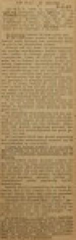 19400205 resultaten RET januari, verzameling Hans Kaper