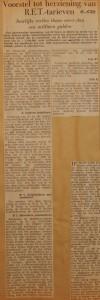 19500615-Voorstel-herziening-tarieven, Verzameling Hans Kaper