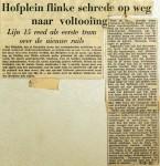 19510702 Lijn 15 als eerste op Hofplein